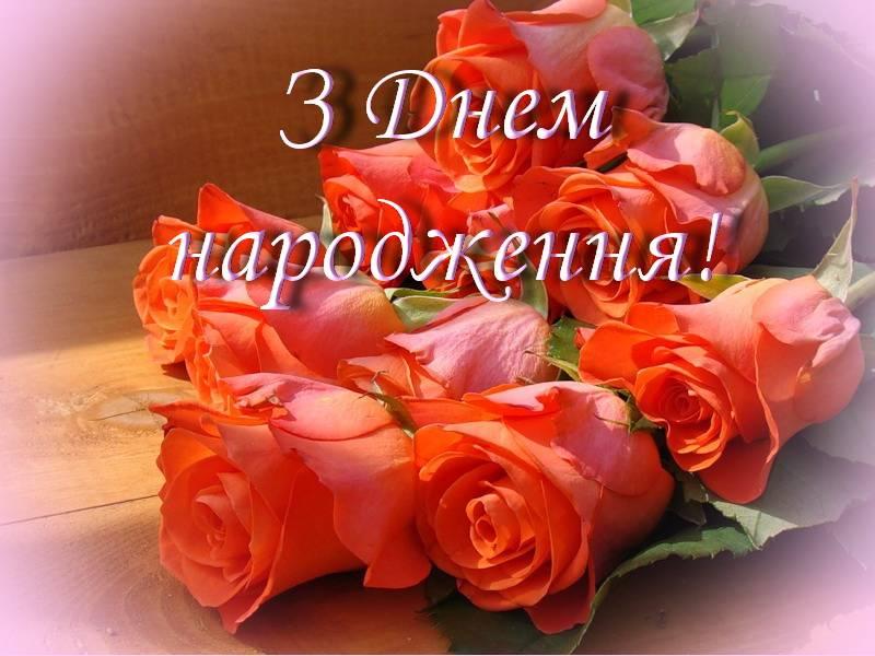 http://school24.kiev.ua/wp-content/uploads/2013/02/1278921.jpg