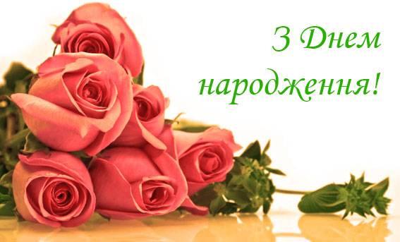 день народження смайлика: