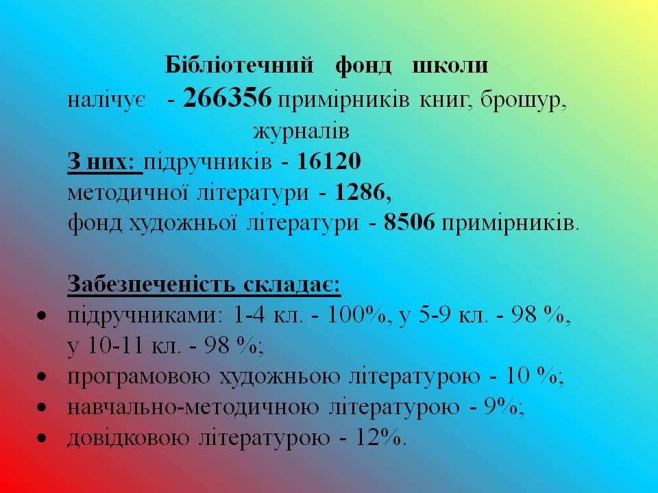 %d1%81%d0%bb%d0%b0%d0%b9%d0%b432
