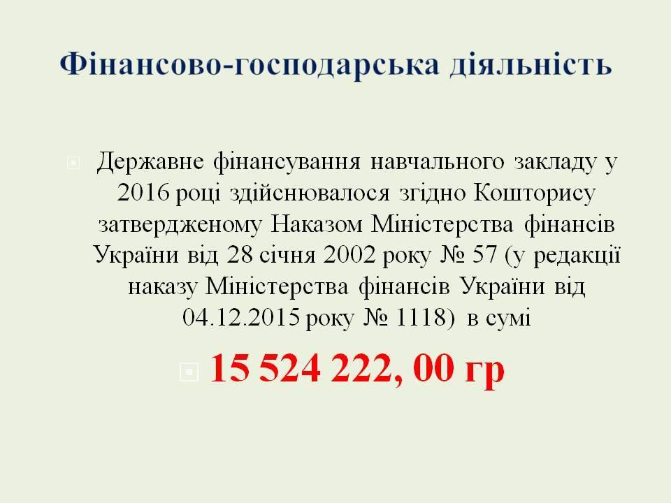 база дрфо 2006 украина
